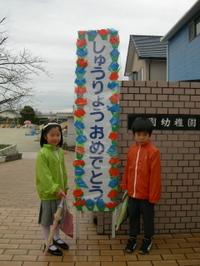 Dscn5810_2