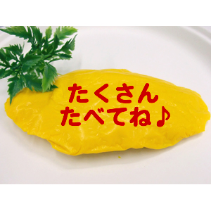 Neta_002_cocolog_oekaki_2009_05_2_2
