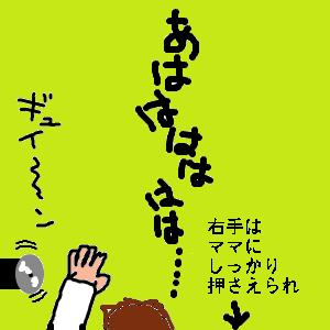 Cocolog_oekaki_2009_09_15_22_02