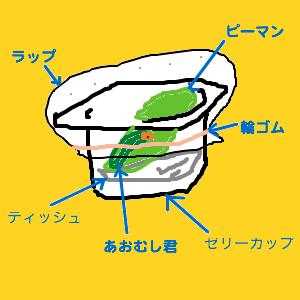 Cocolog_oekaki_2009_10_28_13_32