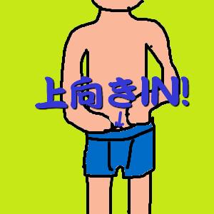 Cocolog_oekaki_2011_02_23_14_10