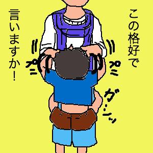 Cocolog_oekaki_2011_08_29_09_46