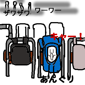 Cocolog_oekaki_2011_10_05_17_01
