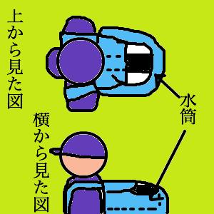 Cocolog_oekaki_2012_08_27_21_21