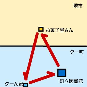 Cocolog_oekaki_2013_07_29_16_10