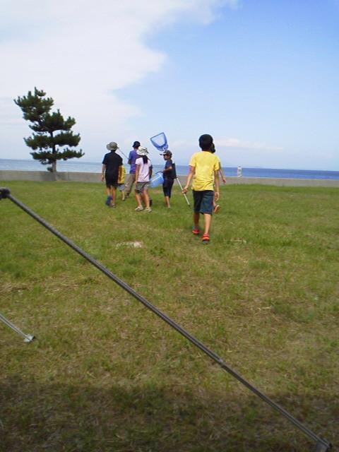 反省キャンプ