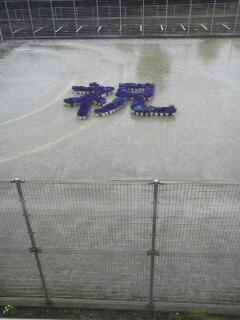 雨の入学式